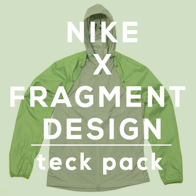 nike x fragment design
